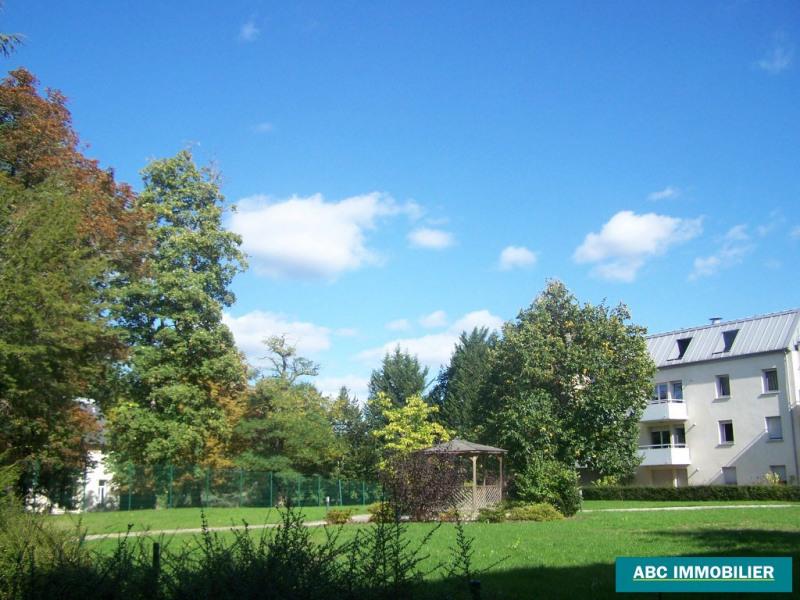 Location appartement Limoges 366€ CC - Photo 3