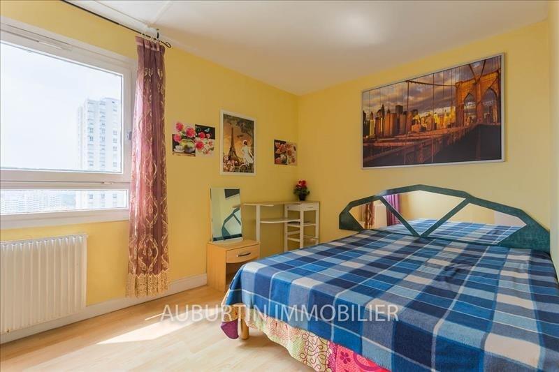 Vendita appartamento Paris 18ème 365000€ - Fotografia 2