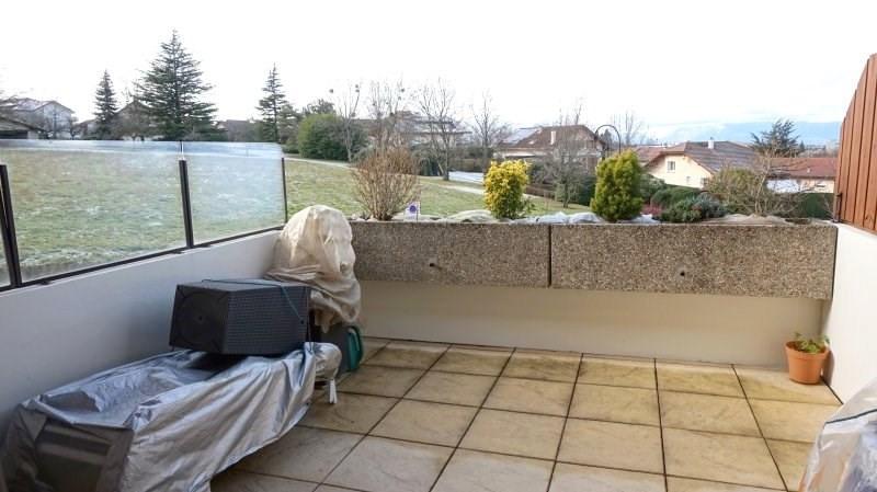 Vente appartement Archamps 380000€ - Photo 4