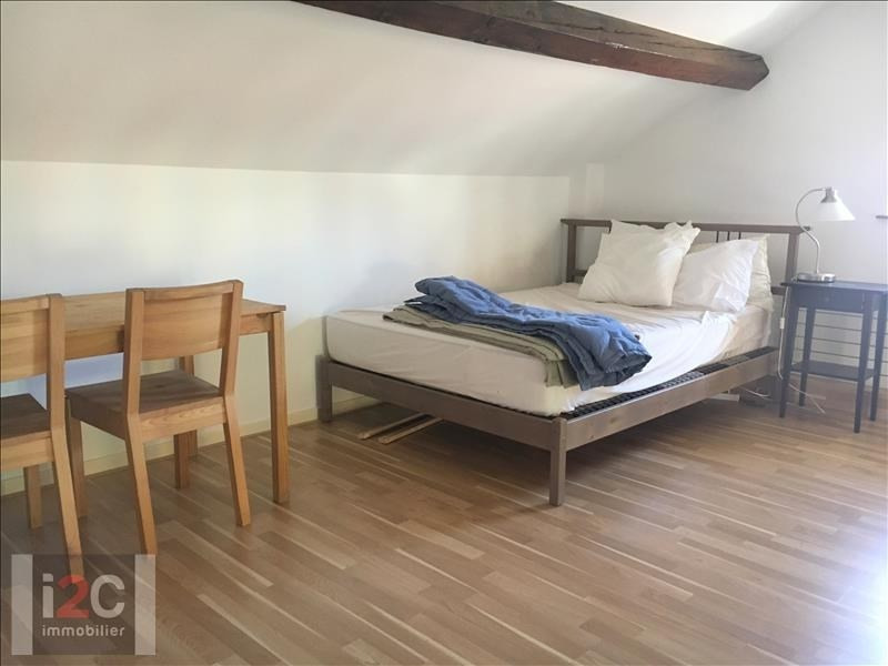 Location appartement Ferney voltaire 880€ CC - Photo 4