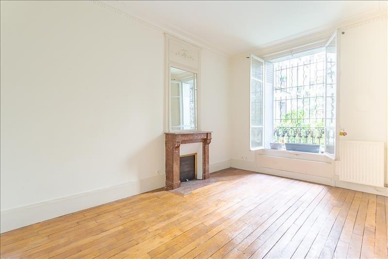 出售 公寓 Paris 15ème 897000€ - 照片 4
