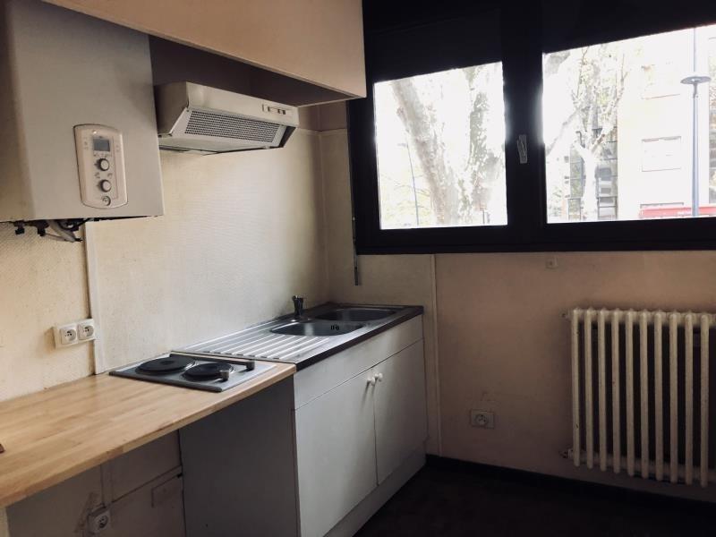 Venta  apartamento Toulouse 128400€ - Fotografía 1