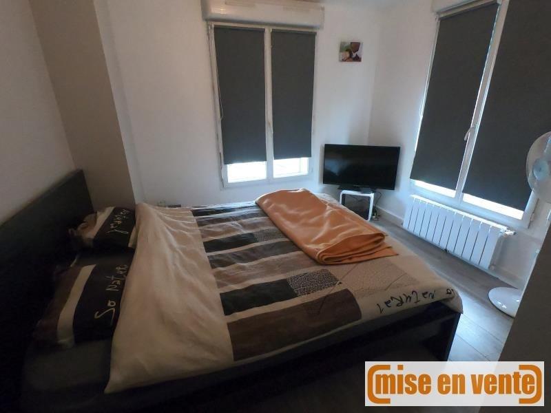 出售 住宅/别墅 Coeuilly 505000€ - 照片 5