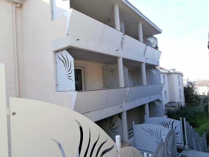 Location appartement Salon de provence 469€ CC - Photo 8