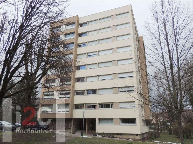 Venta  apartamento Ferney voltaire 295000€ - Fotografía 6