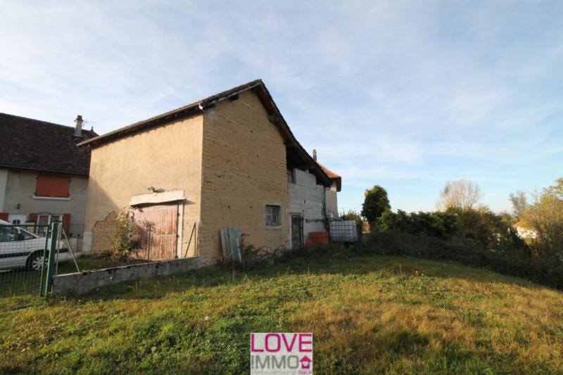 Vente maison / villa Les abrets 59000€ - Photo 1