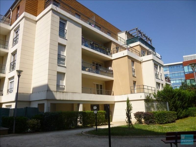 Location appartement Massy 1250€ CC - Photo 2