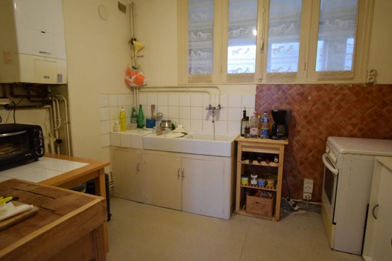 Vente appartement Coutances 69000€ - Photo 4