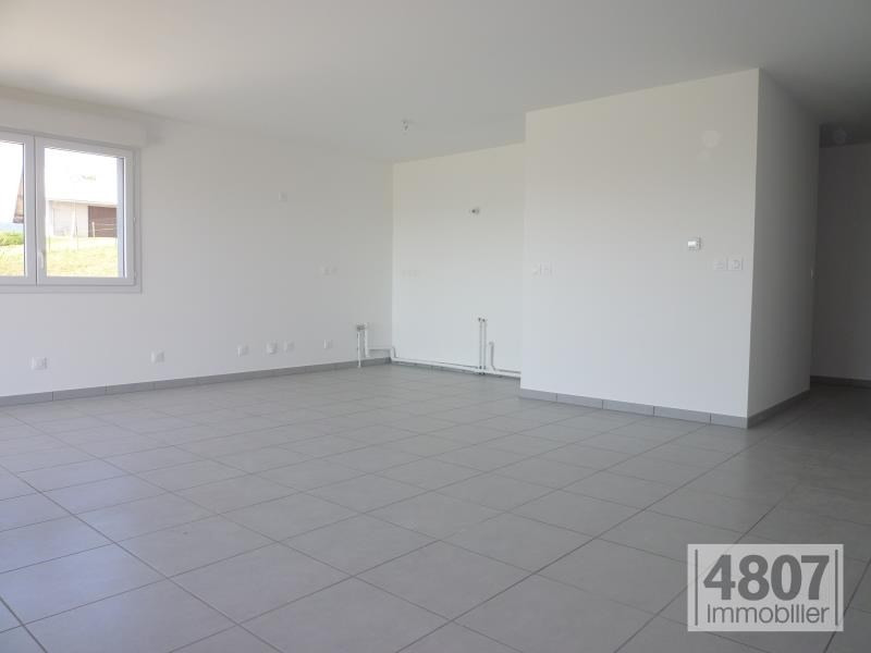 Vente appartement Faucigny 263 000€ - Photo 2