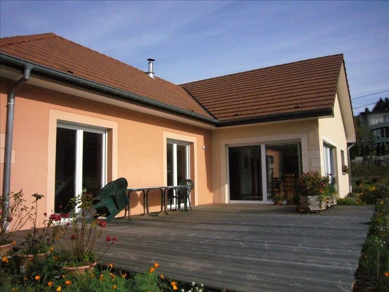 Vente maison / villa Saint-die 275600€ - Photo 1