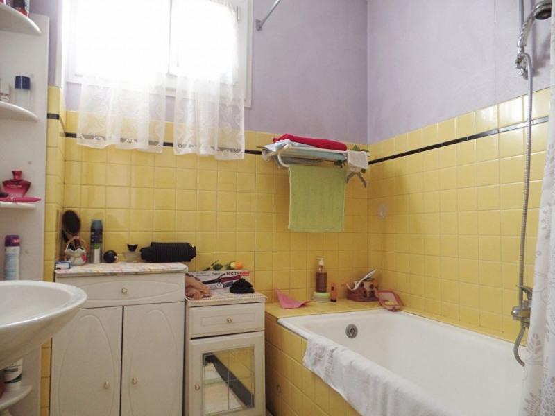 Vente maison / villa Sevran 315000€ - Photo 11