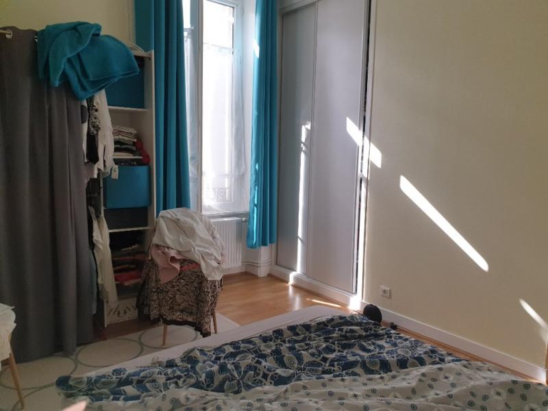 Location appartement Saint priest taurion 600€ CC - Photo 8