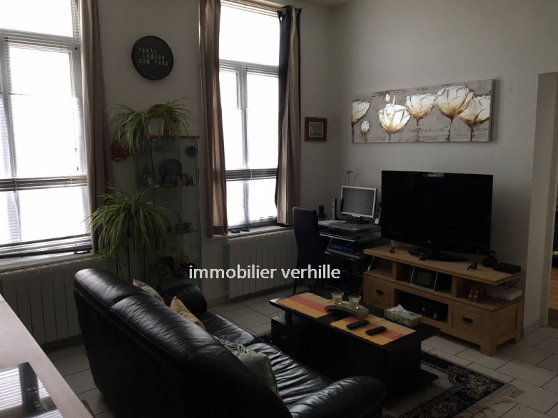 Location appartement Armentieres 428€ CC - Photo 2