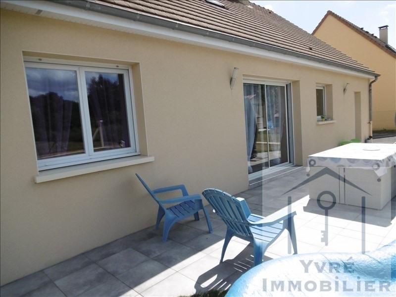 Sale house / villa Champagne 236250€ - Picture 9