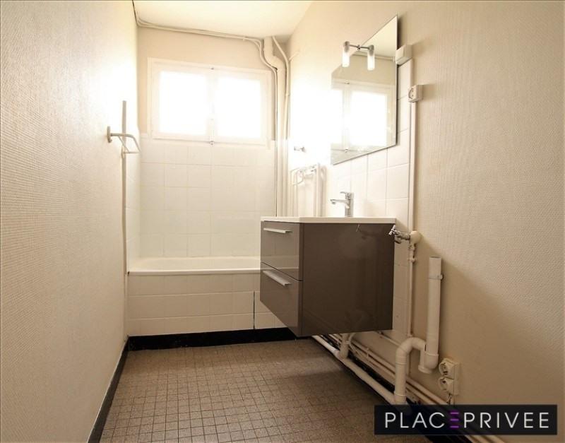 Rental apartment Nancy 650€ CC - Picture 5