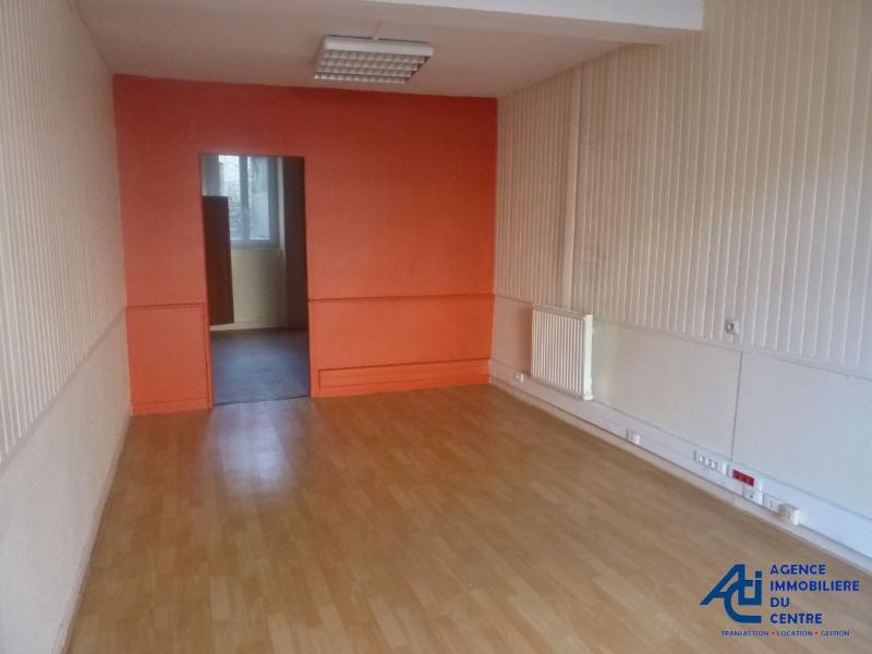 Vente immeuble Pontivy 125000€ - Photo 1