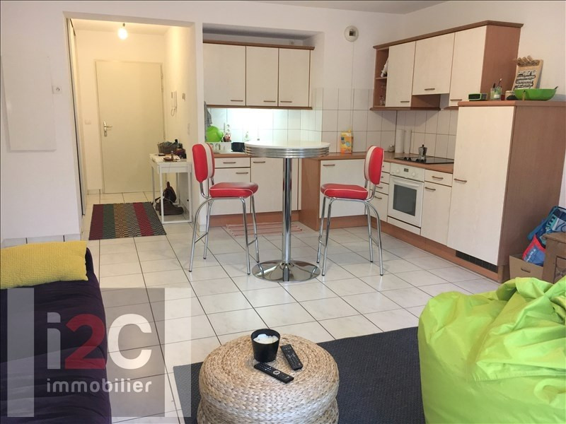 Location appartement Divonne les bains 1 050€ CC - Photo 1