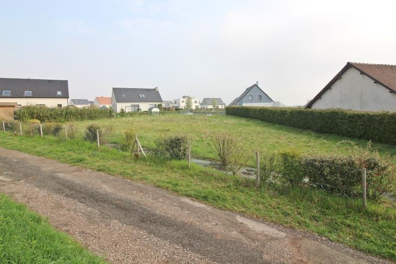 Vente terrain Abbeville 62500€ - Photo 2