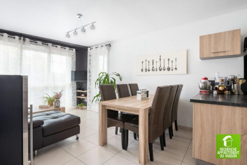 Vente appartement Chaponost 177900€ - Photo 1