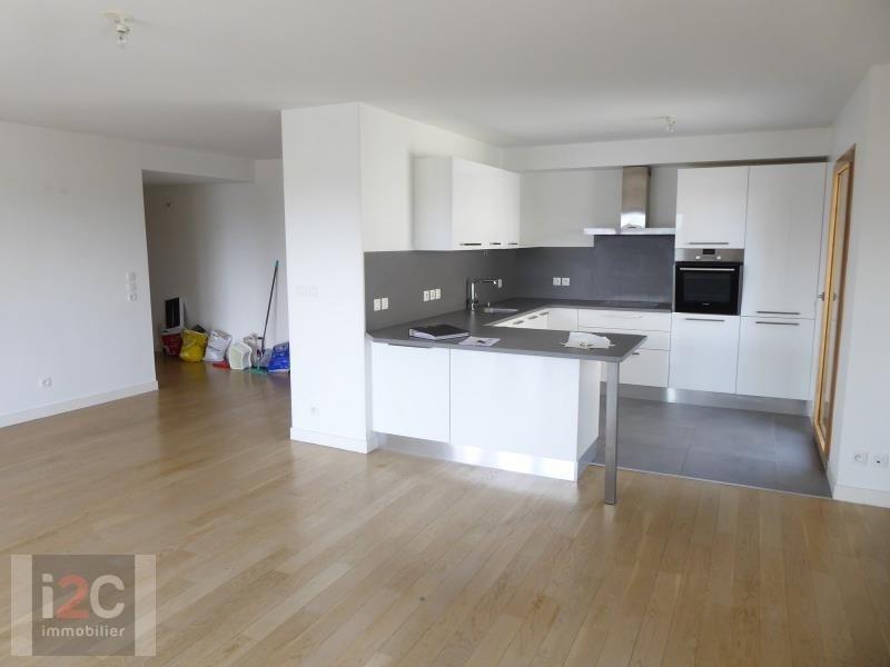 Vendita appartamento Divonne les bains 699000€ - Fotografia 4