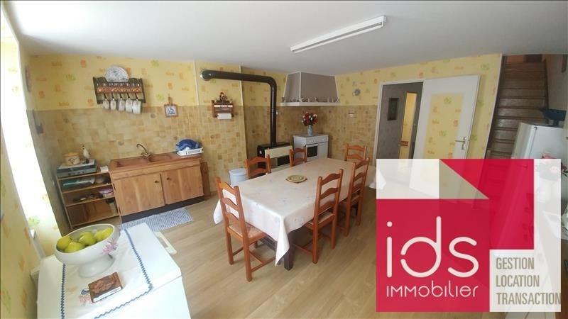 Venta  casa Allevard 115000€ - Fotografía 7