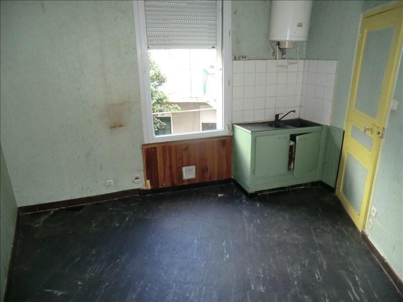 Vente immeuble Fougeres 124800€ - Photo 2
