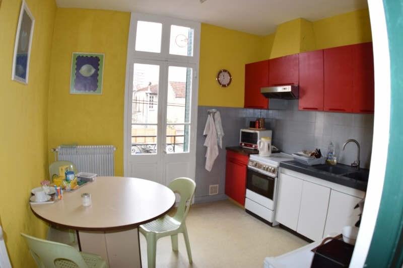Sale building Limoges 390000€ - Picture 6