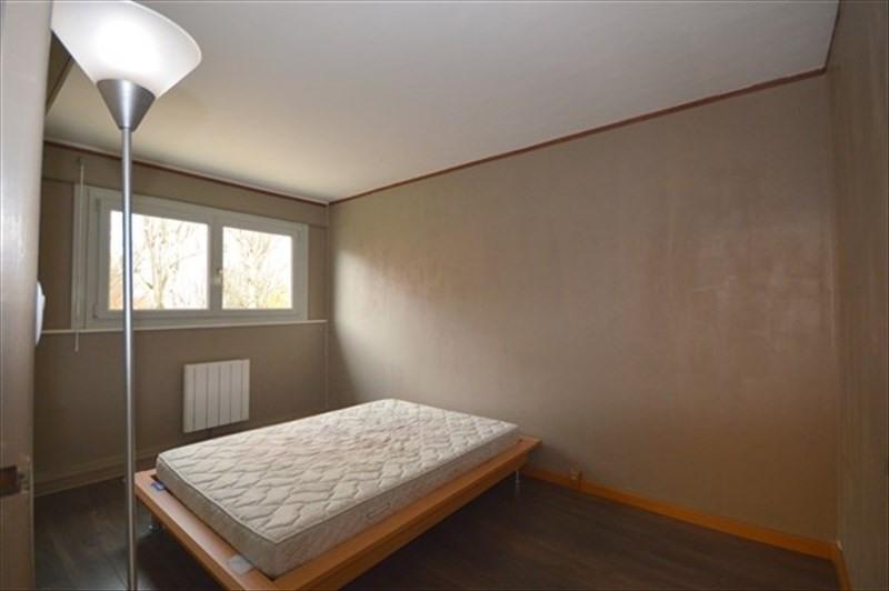 Vente appartement Grenoble 86000€ - Photo 6