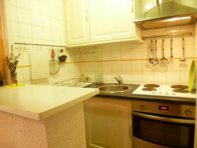 Vente maison / villa St georges d'oleron 149700€ - Photo 5