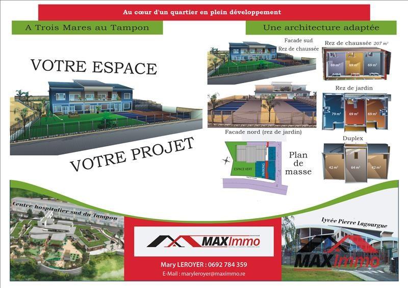 Terrain constructible le tampon - 1016 m²