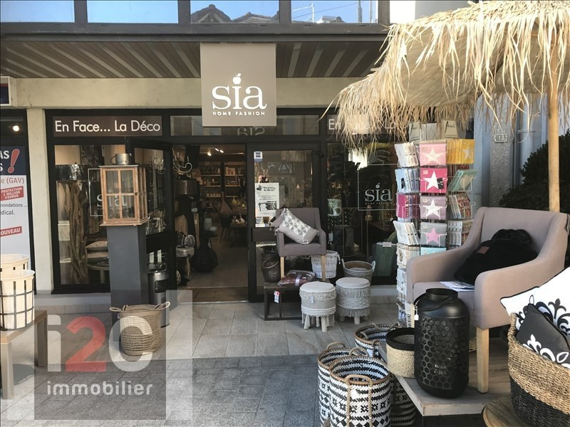 Venta  tienda Divonne les bains 155000€ - Fotografía 2