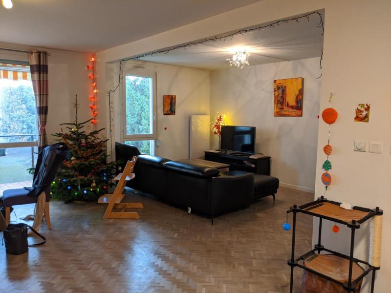 Vendita appartamento Lyon 3ème 470000€ - Fotografia 3