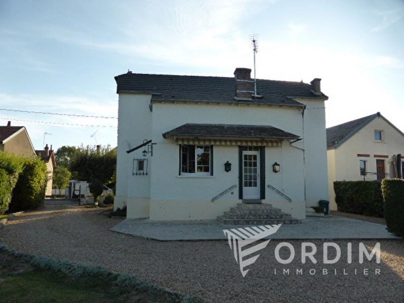 Vente maison / villa Cosne cours sur loire 168000€ - Photo 11