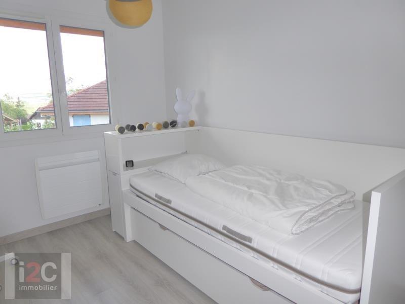 Vendita casa Collonges 355000€ - Fotografia 5