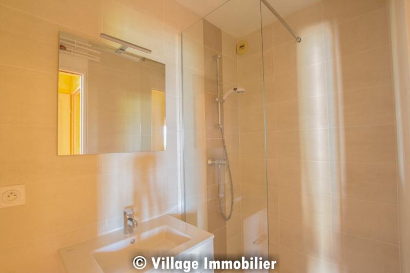 Vente appartement Saint priest 199000€ - Photo 5