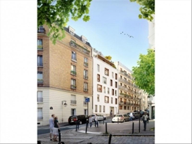 Vendita casa Paris 13ème 1225000€ - Fotografia 2