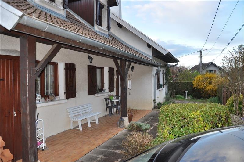 Vente maison / villa 15mn oyonnax jura sud 225000€ - Photo 9