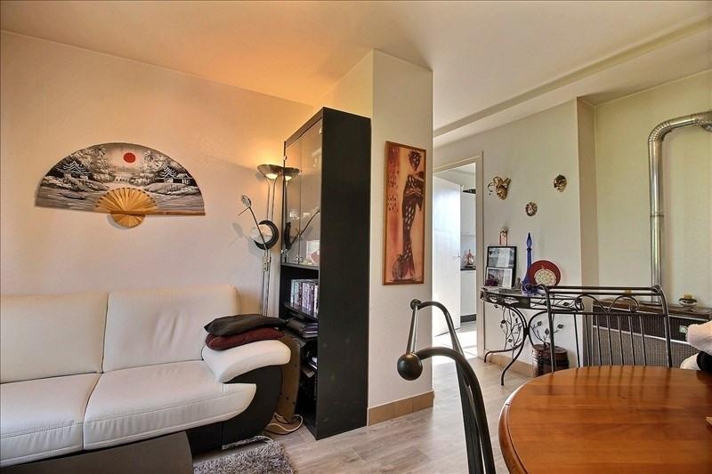 Produit d'investissement appartement Villefranche sur saone 70000€ - Photo 1