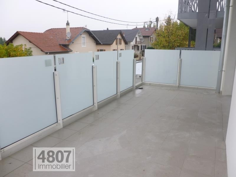 Vente appartement Annemasse 371 000€ - Photo 1