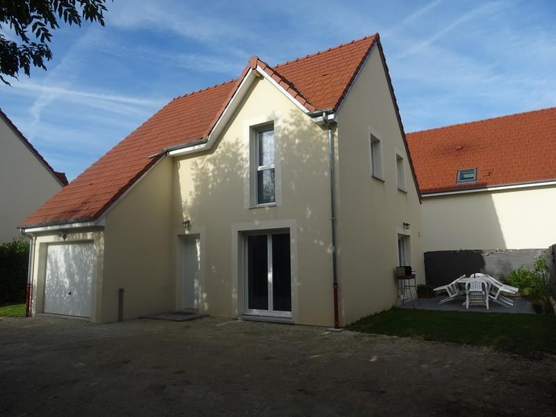 Vente maison / villa Rosieres pres troyes 189500€ - Photo 1