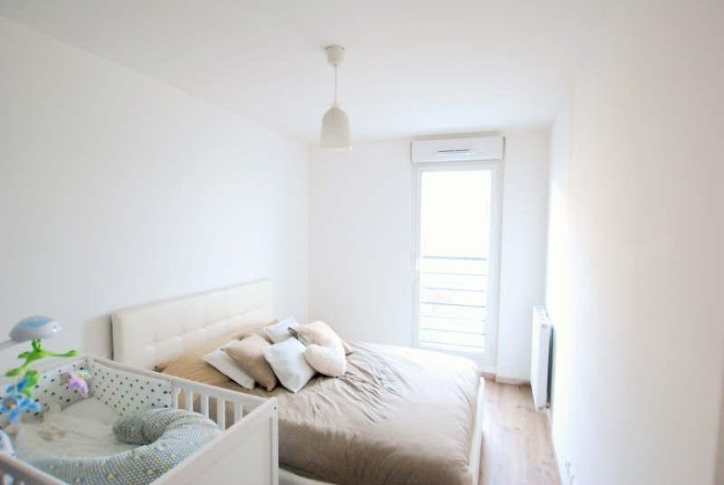 Vente appartement Argenteuil 205000€ - Photo 4