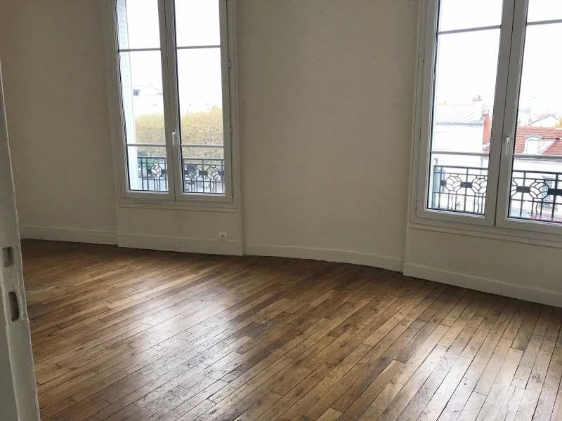 Vente appartement Le perreux sur marne 189000€ - Photo 1