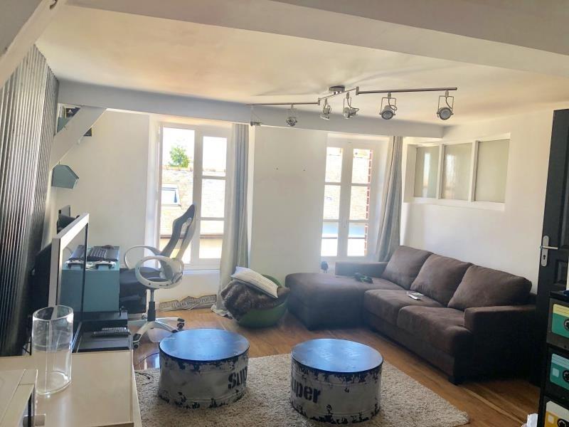 Vente maison / villa Vitre 306800€ - Photo 4