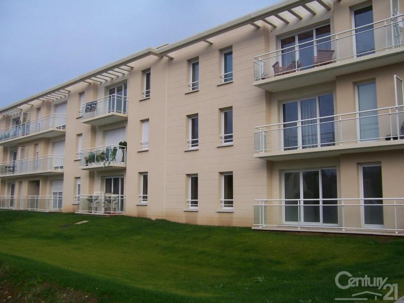 Location appartement Caen 305€ CC - Photo 2