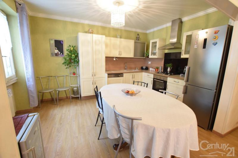Sale house / villa St romain en gier 133000€ - Picture 1