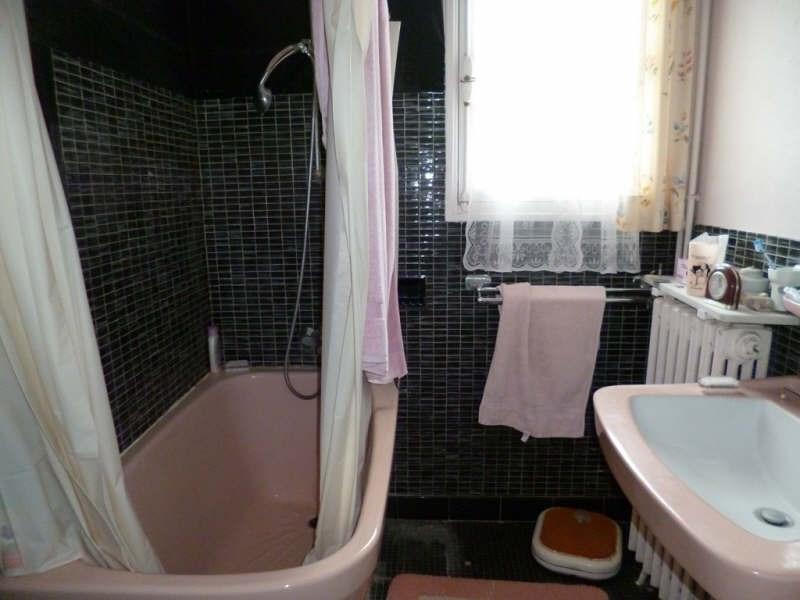 Vente maison / villa St denis d'oleron 343200€ - Photo 10
