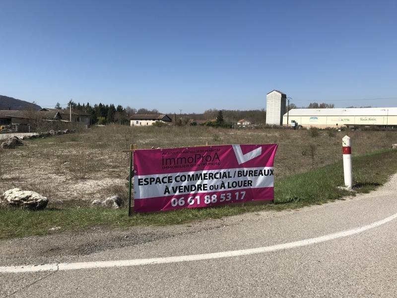 Vendita terreno St just de claix 74000€ - Fotografia 1