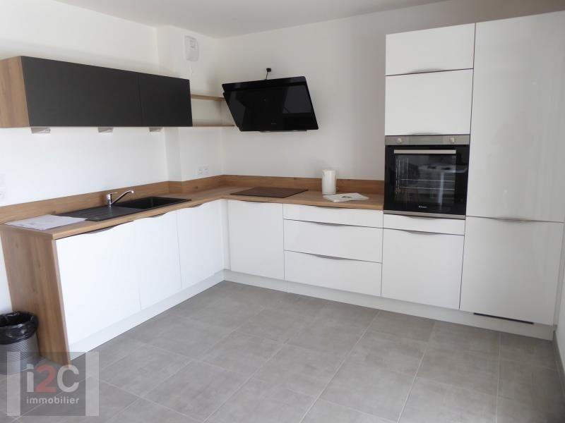 Venta  apartamento Ferney voltaire 438000€ - Fotografía 4