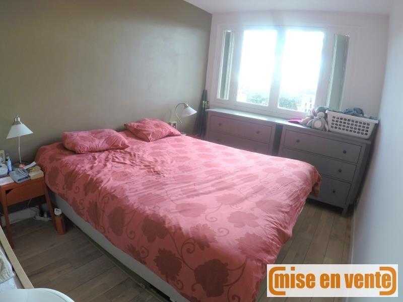 Vente appartement Champigny sur marne 245000€ - Photo 4