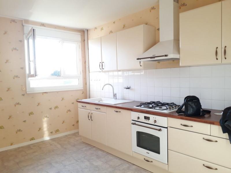 Location appartement Limoges 690€ CC - Photo 5